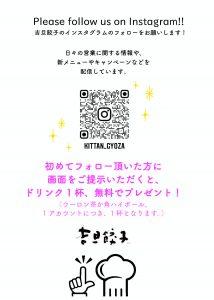 menu_A5最新20210817_ページ_7